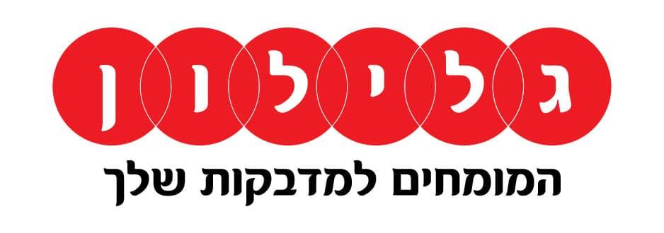 חנות המדבקות המובילה בישראל